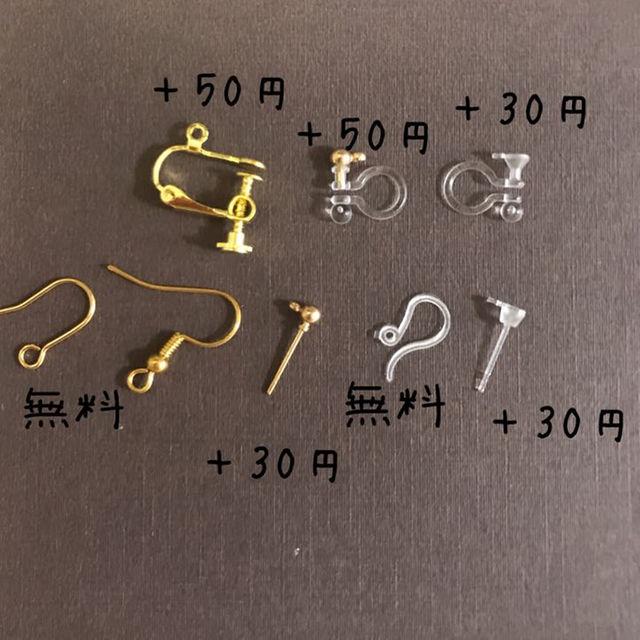 no.70 白ビーズ・ピンクベージュ筋入り丸玉ピアス ハンドメイドのアクセサリー(ピアス)の商品写真