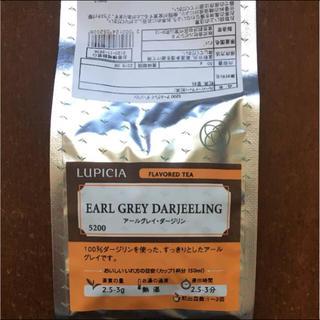 ルピシア(LUPICIA)のルピシアEARL GREY DARJEELINGアールグレイ・ダージリン 50g(その他)