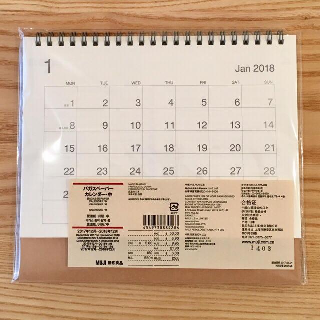 MUJI (無印良品)(ムジルシリョウヒン)の新品☆無印良品  卓上カレンダー2018 インテリア/住まい/日用品の文房具(カレンダー/スケジュール)の商品写真