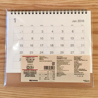 ムジルシリョウヒン(MUJI (無印良品))の新品☆無印良品  卓上カレンダー2018(カレンダー/スケジュール)