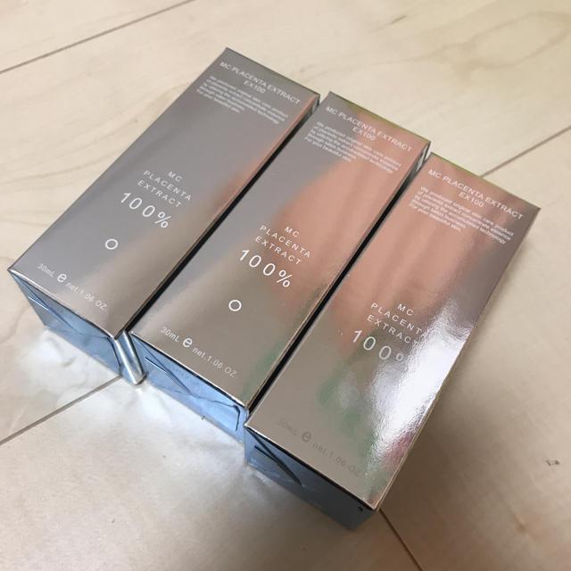 FROMFIRST Musee(フロムファーストミュゼ)のMCプラセンタエキスEX100 美容液(3本) コスメ/美容のスキンケア/基礎化粧品(美容液)の商品写真