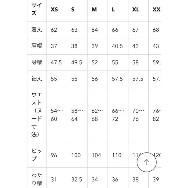 GU(ジーユー)の値下げ!!GU サテンパジャマ キャット柄♡ レディースのルームウェア/パジャマ(パジャマ)の商品写真