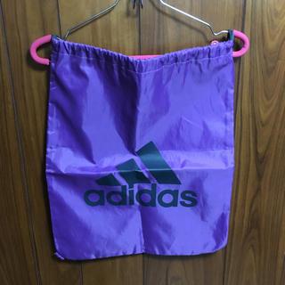 アディダス(adidas)のadidas アディダス 男女兼用 紫&黒カラー ナイロン製•新品•ナップサック(バッグパック/リュック)