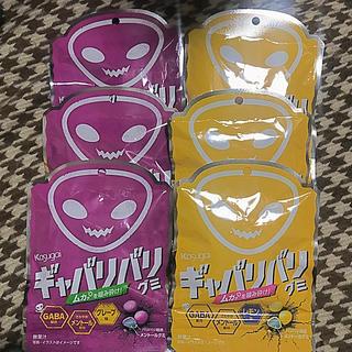 ユーハミカクトウ(UHA味覚糖)のギャバリバリ グレープ レモン 6袋(菓子/デザート)