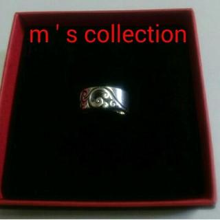 m's collection シルバーリング トライバル レディース7号サイズ
