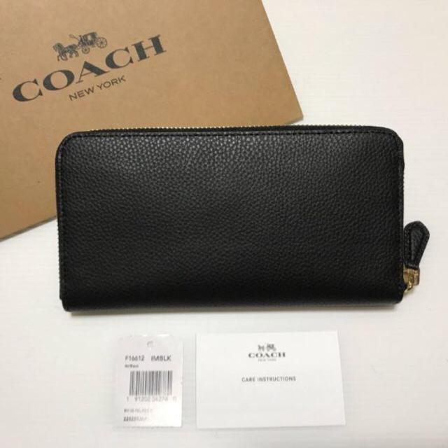 274fb56722c3 COACH - 【新品】COACH☆上質なレザー長財布 定価4.6万円 ブラックの通販 ...