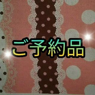 アツギ(Atsugi)のviva-achiki様ご予約商品(タイツ/ストッキング)