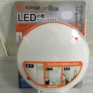 アイリスオーヤマ(アイリスオーヤマ)のLED小型シーリングライト(その他)