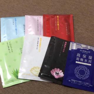 私のきれい日記 アソートセット 各種 パック フェイスマスク おすそ分け(パック/フェイスマスク)