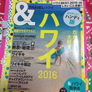 朝日新聞出版の値下げアイテム