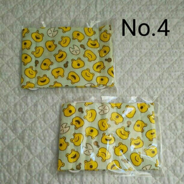ハンドメイドダブルガーゼマスク同柄二枚セット No.4 かえる柄グリーン ハンドメイドのキッズ/ベビー(外出用品)の商品写真
