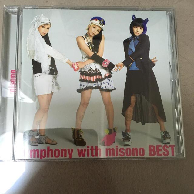 symphony with misono BESTの通...