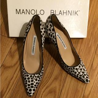 マノロブラニク(MANOLO BLAHNIK)の今だけお値下げ 新品未使用 マロノブラニク ハラコパンプス(ハイヒール/パンプス)
