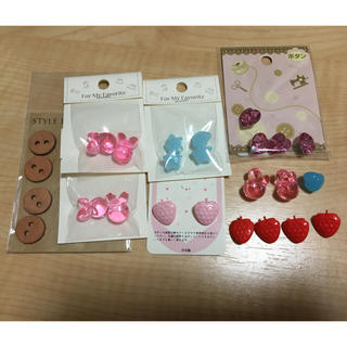 キワセイサクジョ(貴和製作所)のボタン25個セット 苺ボタン ゆめかわいい(各種パーツ)
