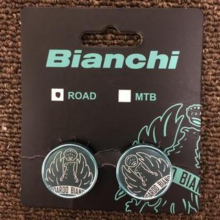 ビアンキ(Bianchi)のどりさん専用 bianchi バーエンドキャップ(パーツ)