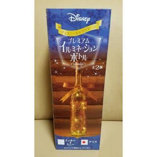 ディズニー(Disney)の「送料込」プレミアムイルミネーションボトル アリス(テーブルスタンド)