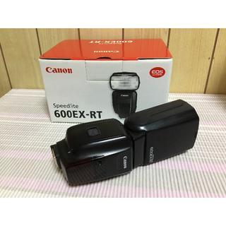 キヤノン(Canon)の★年末年始特価★ キヤノン スピードライト 600EX-RT 送料込み!!(ストロボ/照明)