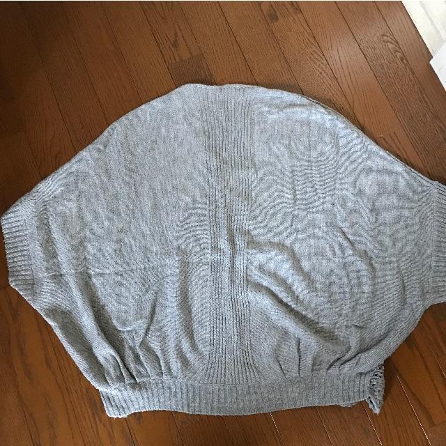 AS KNOW AS(アズノウアズ)のアズノウアズ グレーニット フリーサイズ レディースのトップス(ニット/セーター)の商品写真