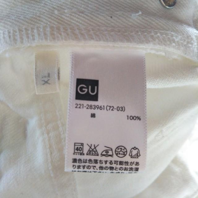 GU(ジーユー)の✮GU✮ダメージデニムホワイトサロペット レディースのパンツ(サロペット/オーバーオール)の商品写真