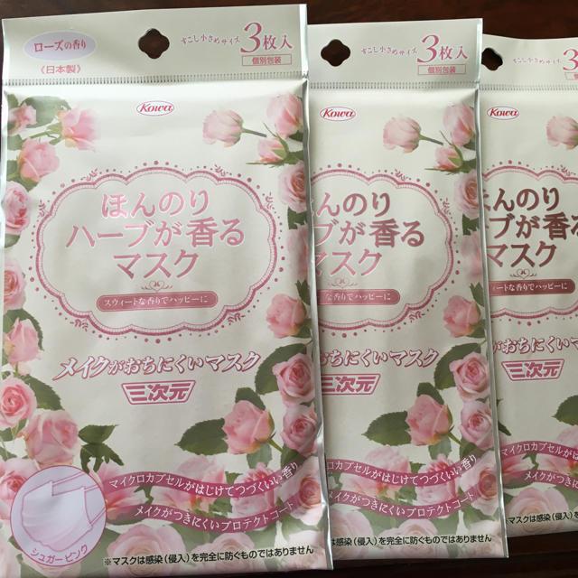 マスク値 、 ほんのりハーブが香るマスク ローズの香りの通販 by プリン's shop