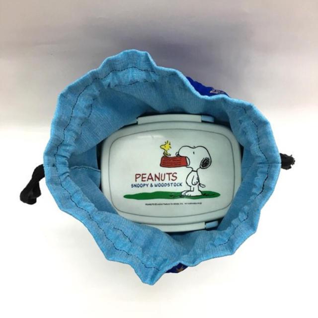 グリッタースターのお弁当袋 ロイヤルブルー ハンドメイドのキッズ/ベビー(外出用品)の商品写真