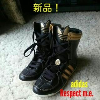 アディダス(adidas)のobwalt様専用♪(スニーカー)