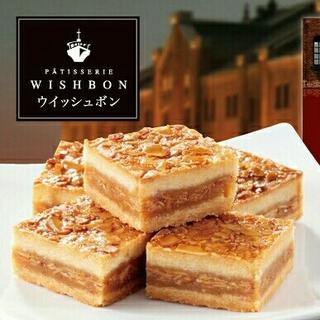 ★横浜土産 大人気★ウィッシュボン 横濱レンガ通り 生キャラメルナッツ 6個(菓子/デザート)
