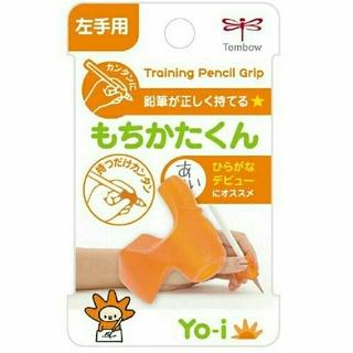 トンボエンピツ(トンボ鉛筆)の【新品】トンボ鉛筆 Yo-i もちかたくん左手用2個セット ND-KYL(その他)