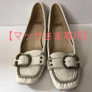 ヒミコ(卑弥呼)の【マッサさま専用】PIRIKA(卑弥呼)大きいサイズ 白革ローファー 26センチ(ローファー/革靴)