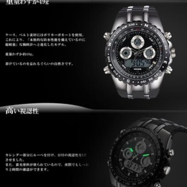 【在庫限りSALE】軍事腕時計 メンズ腕時計ブラック メンズの時計(腕時計(アナログ))の商品写真