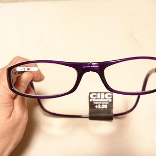 クリックリーダー(Clic Readers)のクリックリーダー ユーロ 老眼鏡 2.00 紫(サングラス/メガネ)