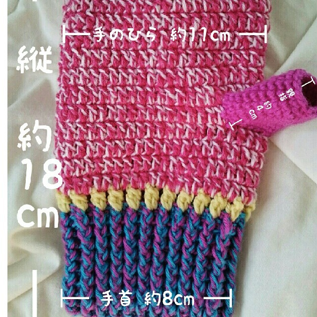 ユニコーンキャンディドリーム キラキラな夢をあなたにお届け✨ ハンドメイドのファッション小物(手袋)の商品写真