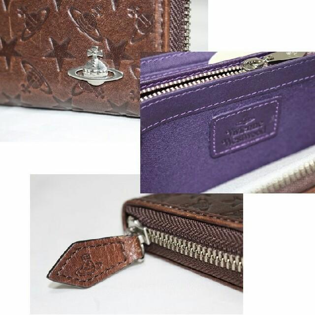 Vivienne Westwood(ヴィヴィアンウエストウッド)の新品【ヴィヴィアンウエストウッド】星&ORB型押しラウンドファスナー長財布 茶 レディースのファッション小物(財布)の商品写真