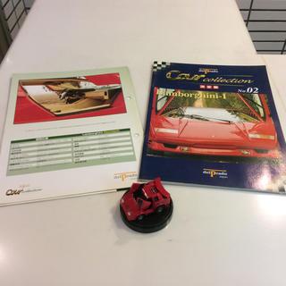 ランボルギーニ(Lamborghini)のdel prado ランボルギーニ & カウンタック ミニカー セット(カタログ/マニュアル)