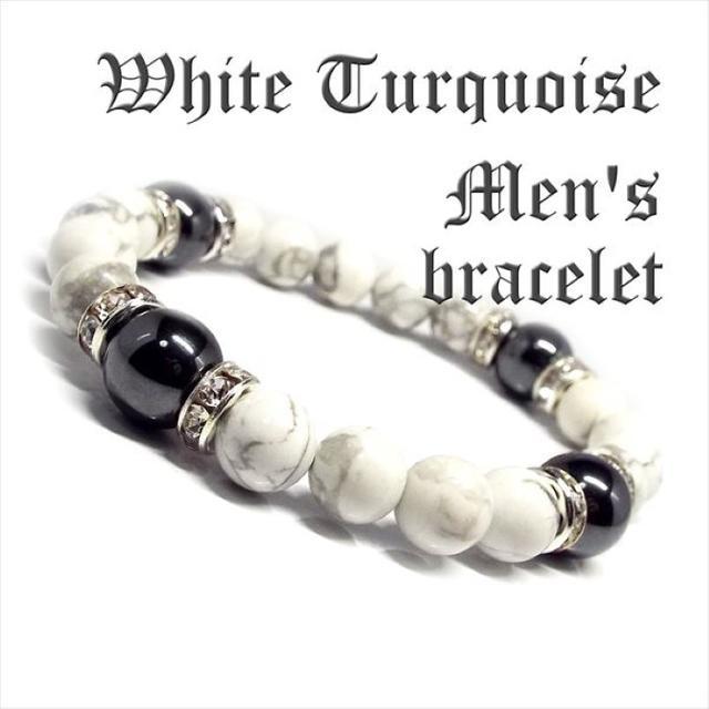キレイめ系♪天然石 メンズブレスレット  ホワイトターコイズ X ヘマタイト メンズのアクセサリー(ブレスレット)の商品写真