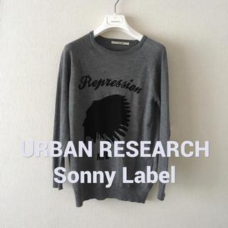 サニーレーベル(Sonny Label)のURBAN RESEARCH Sonny Label ニット(ニット/セーター)