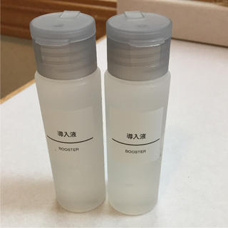ムジルシリョウヒン(MUJI (無印良品))の無印良品 導入液 ブースター 2本(化粧水 / ローション)