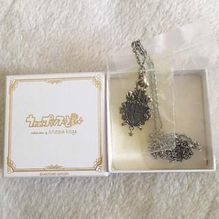 早乙女学園購買部 ネックレス (オマケ付き)