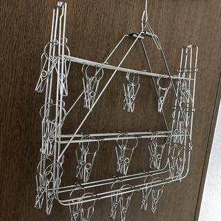 ムジルシリョウヒン(MUJI (無印良品))のオマケ付き、洗濯ハンガー 30ピンチ パール金属 物干しハンガー ステンレス(押し入れ収納/ハンガー)