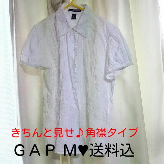 GAP(ギャップ)の93⬛ギャップ 半袖ブラウス白 角襟 総レース レディースのトップス(その他)の商品写真