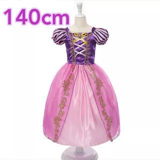140cm♡ラプンツェル♡ドレス♡ワンピース(ワンピース)