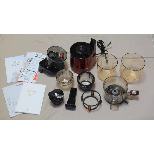 【美品】ヒューロム スロージューサー 今年発売モデル 保証付 インテリア/住まい/日用品のキッチン/食器(調理道具/製菓道具)の商品写真