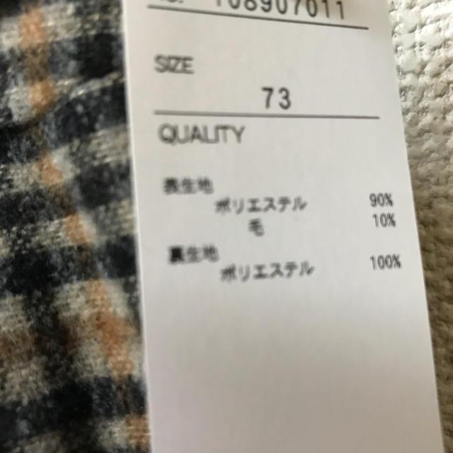 ウエスト73☆新品☆ウール混☆チェックショーパン☆ レディースのパンツ(ショートパンツ)の商品写真