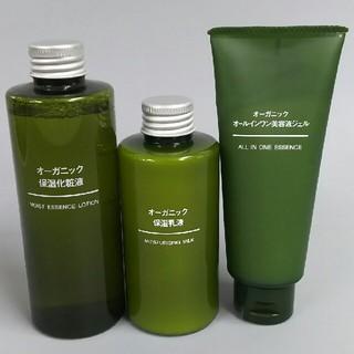 ムジルシリョウヒン(MUJI (無印良品))の新品  無印良品 オーガニック化粧品・3点セット(化粧水 / ローション)