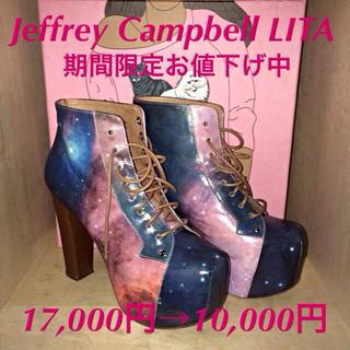 ジェフリーキャンベル(JEFFREY CAMPBELL)のCosmic lita 宇宙柄 リタ(ブーツ)
