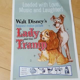 ディズニー(Disney)のディズニー❤わんわん物語ポスター(ポスター)