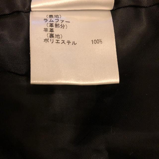 GRACE CONTINENTAL(グレースコンチネンタル)の1回着!! グレースクラス ムートンスカート  モコモコスカート  黒 レディースのスカート(ひざ丈スカート)の商品写真
