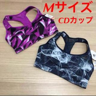 アディダス(adidas)の新品‼︎ アディダス スポーツブラ Mサイズ 2点セット CD ネイビー×紫(ブラ)