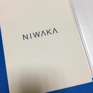 NIWAKA LUCIE 指輪カタログ