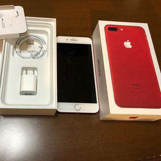 iPhone 7 PLUS 128GB RED simフリー おまけ有り(スマートフォン本体)